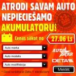 GROS_AKB_LV_320x304_PSD 3