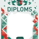 LPIP_DIPLOMS_A4