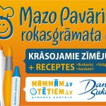 MT DANSUKKER - gramatina - 01